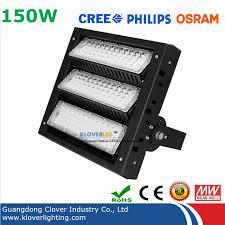 outdoor ip65 high power 150w led flood lights