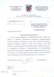Новости МКУ Служба эксплуатации городского хозяйства