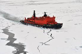 Главная страница Морские вести России Правительство рассматривает два варианта управления Севморпутем