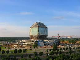 Фотография Минска Фото строительства Минска Архитектурные  Строительство Национальная библиотека 10 08 05г Архитектурные сооружения в Беларуси Фото Картинка