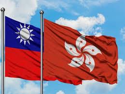 Taiwan e Hong Kong