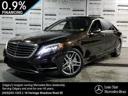 mercedes benz 2015 s class. Beautiful Mercedes Certified PreOwned 2015 MercedesBenz SCLASS S550 In Mercedes Benz S Class
