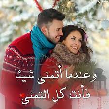 اجمل كلمات العشق والغرام - Home   Facebook