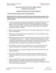 First Train Driver Resume Sales Driver Lewesmr