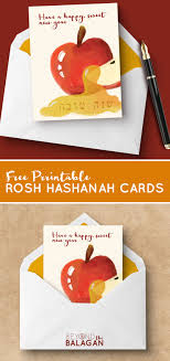 rosh hashanah greeting card rosh hashanah cards free printable greeting cards for the jewish