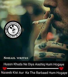 gangster status in urdu