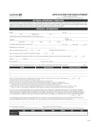 safeway job application online form safeway job application form templates fillable printable
