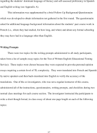 ideas for definition essays is a definition essay examples essay  french language essay topics informative essay topics college ideas for definition essays informative essay topics college