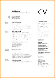 Listing Computer Skills On Resume Sample Resumes Duties Server