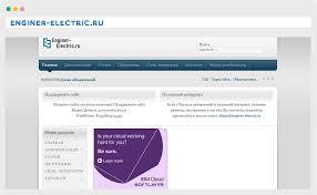 полезных ресурсов для инженеров электриков Сайт Инженер электрик