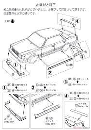 Nissan y30 cedric gloria 4ht v30e brougham vip 83 model car assembly