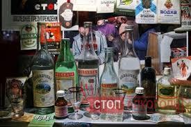 Пивной алкоголизм реферат психолог Эффективное лечение алкоголизма Ананимное лечение алкоголизма Пивной алкоголизм реферат психолог