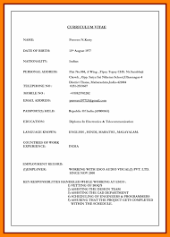 biodata form job application bio data format for teacher job sample biodata teachers