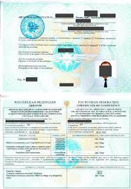 Морские дипломы нового образца Морской диплом нового образца