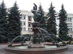 Памятники, северной, осетии, википедия