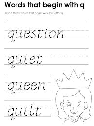 Qu Sound Worksheets For Kindergarten. Qu. Best Free Printable ...