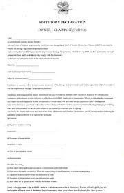 Standard Form 95 Claim Gallery Form Example Ideas