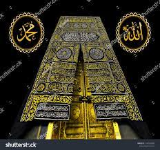 Allah Muhammad Wallpaper 3d posted by ...
