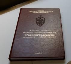 Переплетные работы Блинтовое слепое тиснение логотипа золотое тиснение текста ручной переплет книги Кожзам