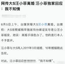 今日大s、汪小菲驚爆離婚,兩人大吵原因也接連曝光,原來是因為汪小菲一早在微博的發文,激怒兩岸情緒,導致兩人吵到要離婚。 圖片來源:微博@汪小菲 汪小菲微博又失言 目前汪小菲正在北京隔離 大s、汪小菲「離婚原因」曝光! Pe Ksq8lp70nsm