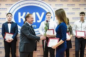 Нижнекамского агропромышленного колледжа стали победителями  Студенты Нижнекамского агропромышленного колледжа стали победителями муниципального конкурса дипломных проектов