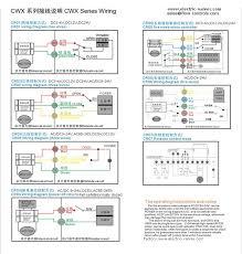 dresser rcs actuator wiring diagram 35 wiring diagram images 20130222094352 rcs actuator wiring diagram dolgular com dresser rcs actuators wiring diagram at cita asia limitorque