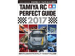 more details on uping 63653 tamiya rc perfect guide 2017