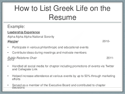 Fraternity Resume Resume And Cover Letter Writing For Greek Life Members
