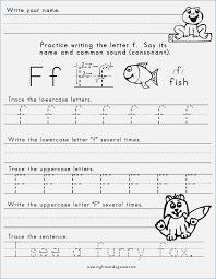 Letter F Tracing Worksheets for Preschool – careless.me