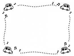 四隅の車と音符の白黒点線フレーム飾り枠イラスト 無料イラスト
