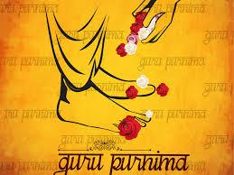 Guru Purnima Quotes Messages Wishes Status Images 25