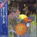Bee Gees' 1st [Japan Version]