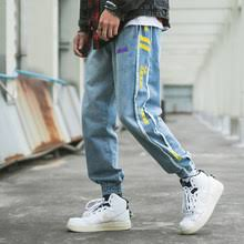 Online Get Cheap Elastic Waist Jeans for Men -Aliexpress.com ...