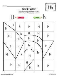 aa503e6b27e86e638eac71dfb21fdd63 letter h worksheets preschool class