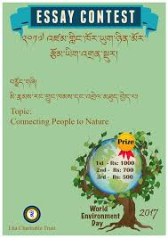 world environment day tibet nature environmental conservation 18766678 10213685320225508 7734912871780729788 o