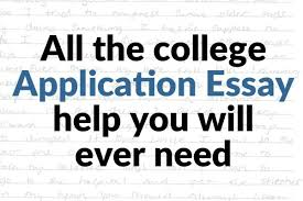 Write your own awesome personal statement with our COLLEGE APPLICATION ESSAY  LAB