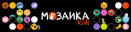 "Издательство ""<b>МОЗАИКА</b> kids"" | ВКонтакте"