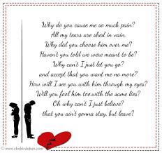 Writerrhaletterwritercom Breakup Break Up Messages For Boyfriend