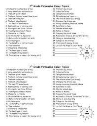 argumentative and persuasive essay example argumentative  cover letter argument persuasion essay topics persuasive argument good for argumentative jobsargumentative persuasive essay topics