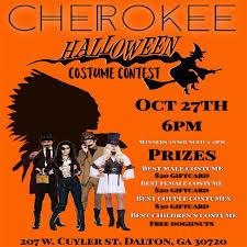 Cherokee Halloween Costume Party Dalton Georgia