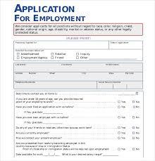 Free Sample Job Application Forms 14 Free Printable Job Application Form Fax Coversheet