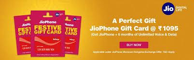 jiophone festive gift card