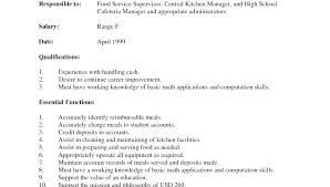 Application For Cashier Fsu Application Resume Examples Mart Cashier Description For