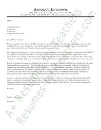 Cover Letter For Resume Teacher Free Teacher Resume Cover Letter