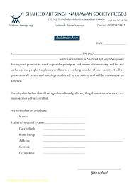 Club Membership Form Template Club Membership Form Template Word Club Membership Form Template