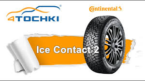 Зимняя <b>шина Continental IceContact 2</b>. 4 точки. Шины и диски ...