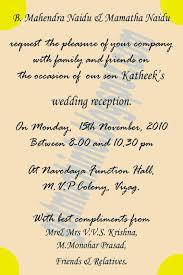 wedding invitation card matter sunshinebizsolutions com Wedding Card Matter In English For Groom card wordings in hindi wedding invitation wording hindu english Wedding Reception Card Matter