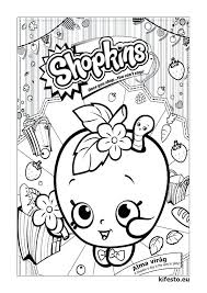 I Love You Papa Coloring Pages New Shoppies Rainbow Kate Shopkins