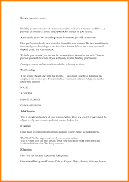 Sample Resume For Sephora Gallery Of 24 Education Portion Of Resume Sephora Resume Resume 18