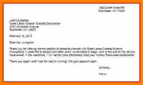 accept a job offer 11 accepting job offer email formal buisness letter
